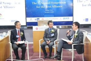(L-R): Panel moderator Dr Li Ma, GSM PKU; Mr Masaya Tokutani, General Manager, Mitsui Products (China) Co., Ltd.; Mr Daijun Zhang, President of Samsung Research China - Beijing (SRC-B)