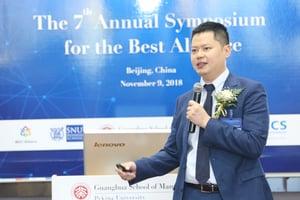 Professor Jak Ting-Ju Chiang, Guanghua School of Management, Peking University