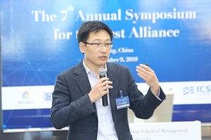 Professor Kangyong Sun, Hitotsubashi ICS