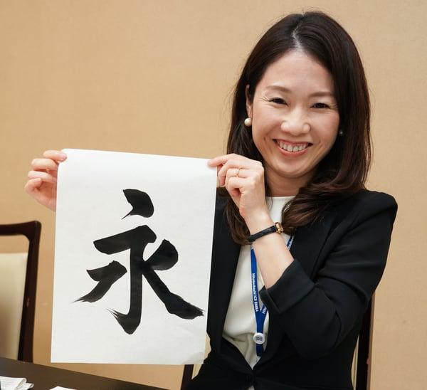 HitotsubashiICS Alumna Hiromi Nishida EMBA First day