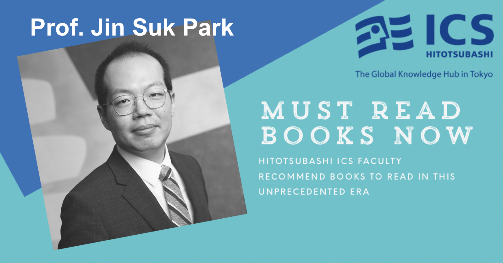 ProfessorJinSukPark_MBAJapan_MustRead