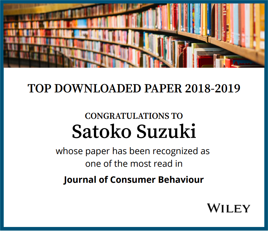 Hitotsubashi ICS Professor Satoko Suzuki Top Downloaded Paper Wiley