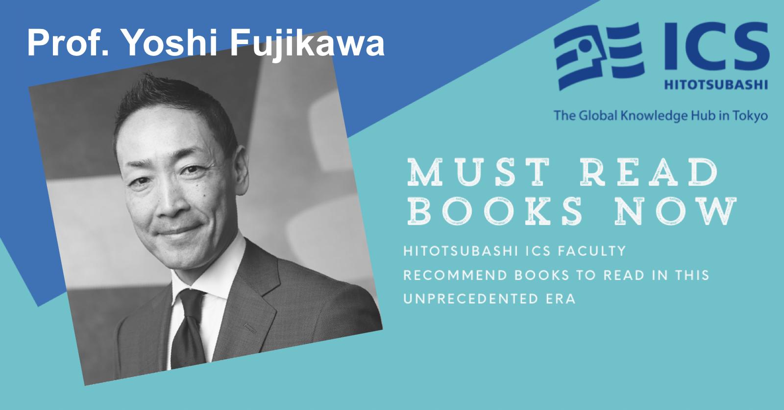 YoshiFujikawa_MustReads