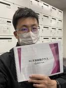 Hitotsubashi ICS Current studen_Kin