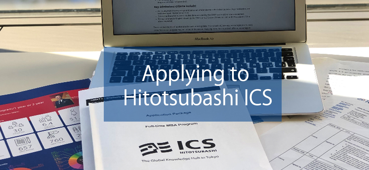 Hitotsubashi ICS MBA application experience