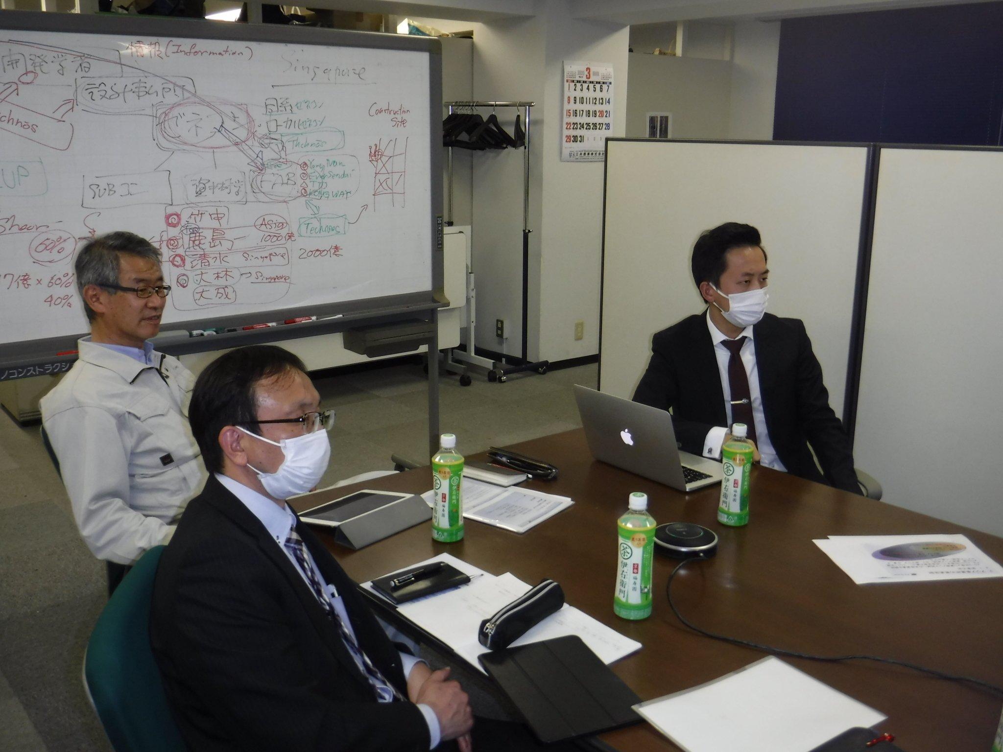 MBA Internship in Tokyo Hitotsubashi ICS MBA Student at Technos
