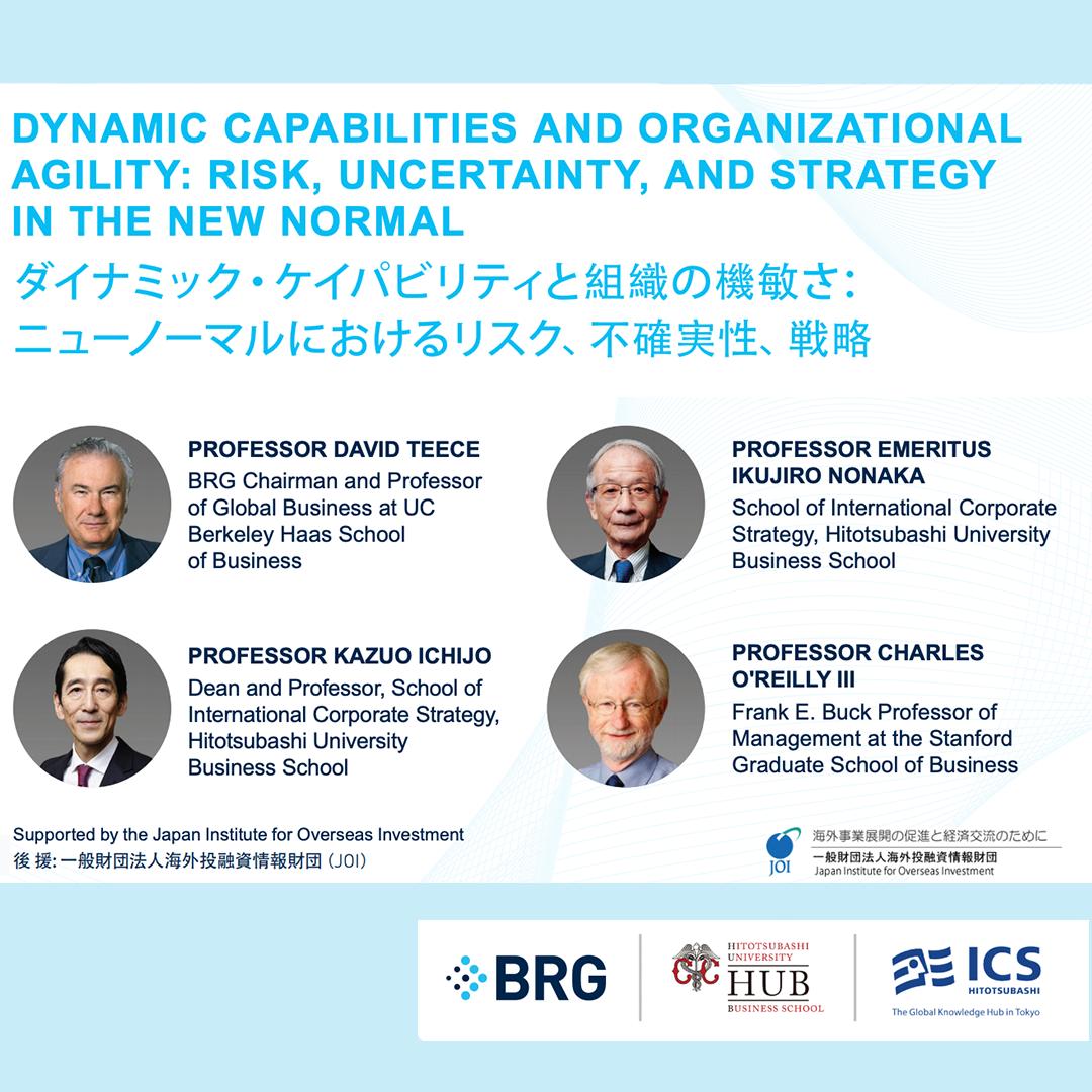 Hitotsubashi ICS BRG Webinar