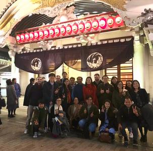 Hitotsubashi ICS Japanese culture15