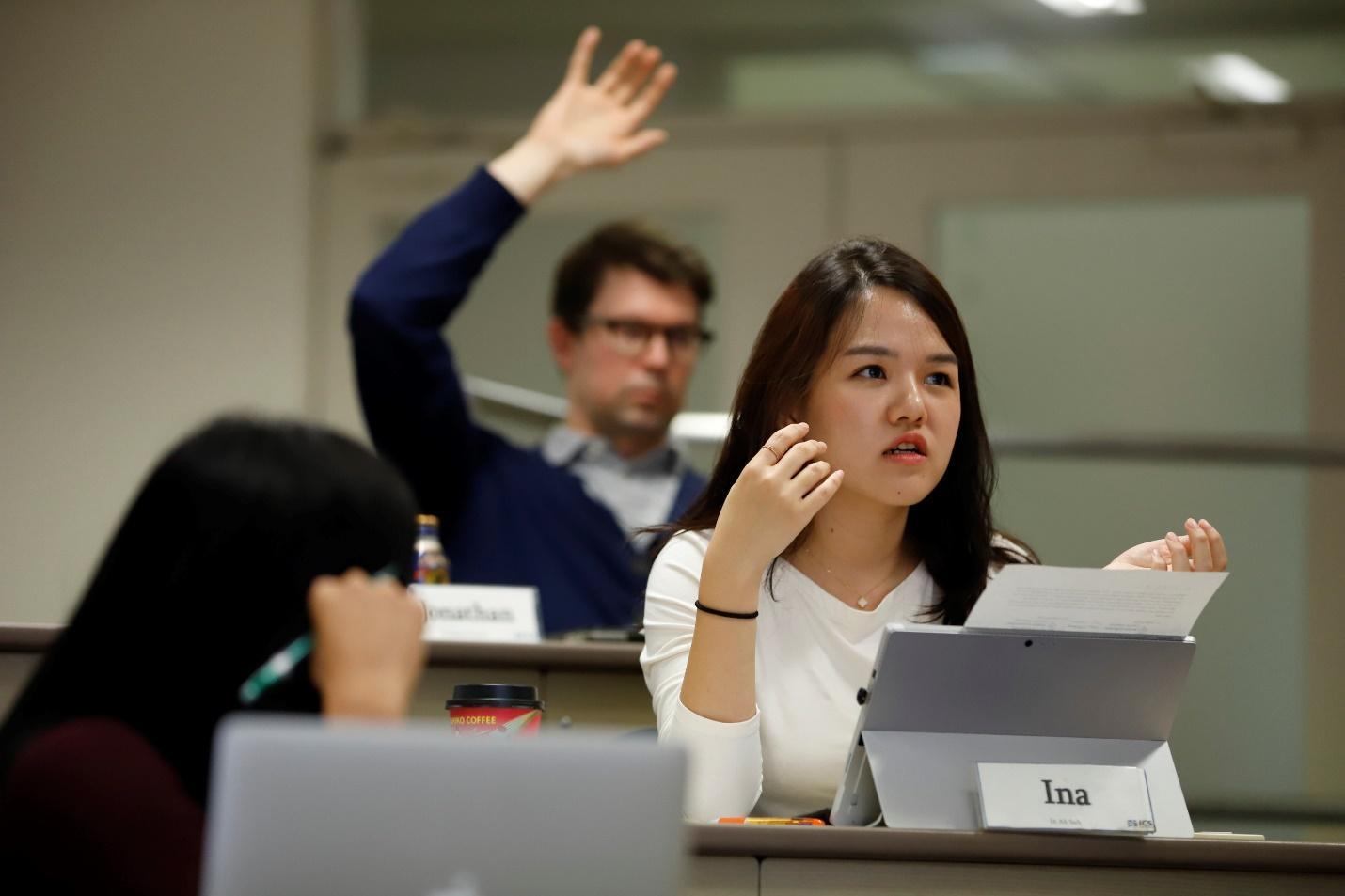 MBA program student in class