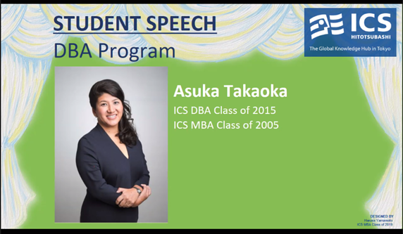 Asuka commencement