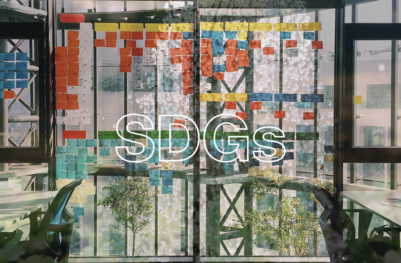 BylineICS_KNW2019_SDGs