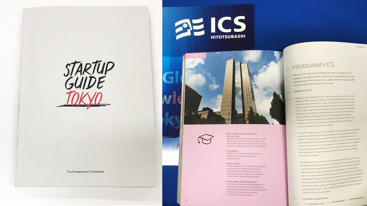 Hitotsubashi ICS_StartupTokyo_1